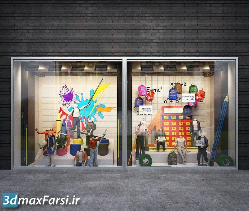 آبجکت مدل سه بعدی انواع مغازه و فروشگاه : تری دی مکس ویریArchmodel Vol 198