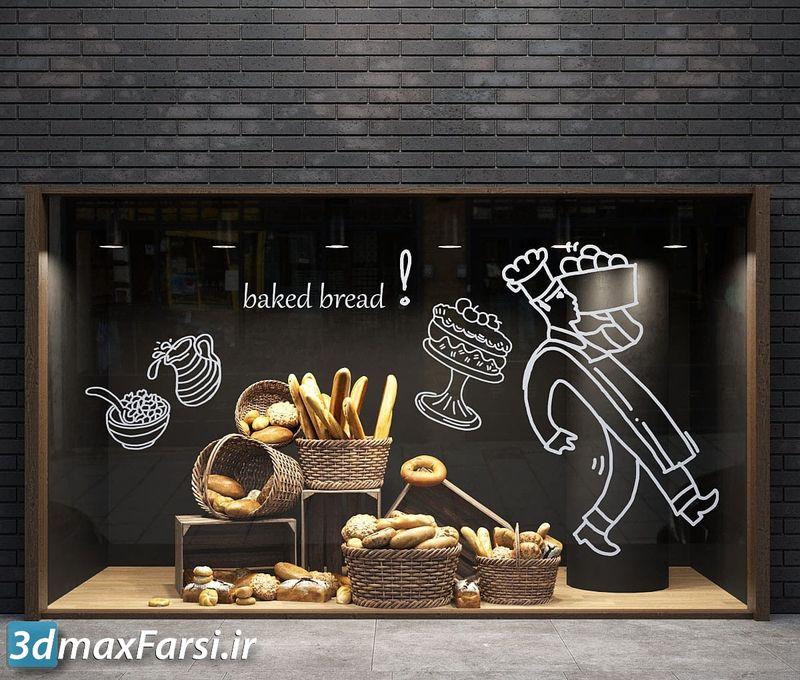 دانلود آبجکت مدل سه بعدی انواع مغازه و فروشگاه : تری دی مکس ویریArchmodel Vol 198