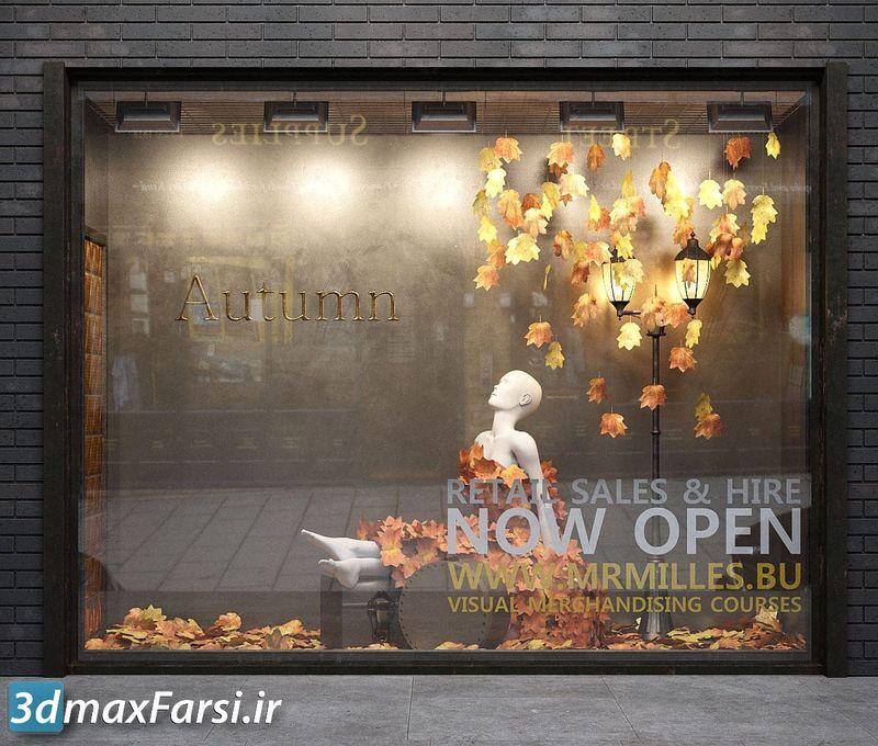 مدل سه بعدی مغازه فروشگاه Evermotion Archmodel Vol 198