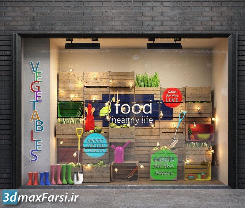 دانلود مدل سه بعدی مغازه فروشگاه تری دی مکس ویری