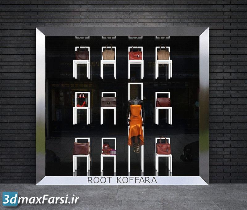 مدل سه بعدی ویترین فروشگاه و مغازه - دانلود رایگان آرچ مدل 198