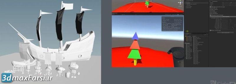 آموزش ساخت محیط بازی هودینی