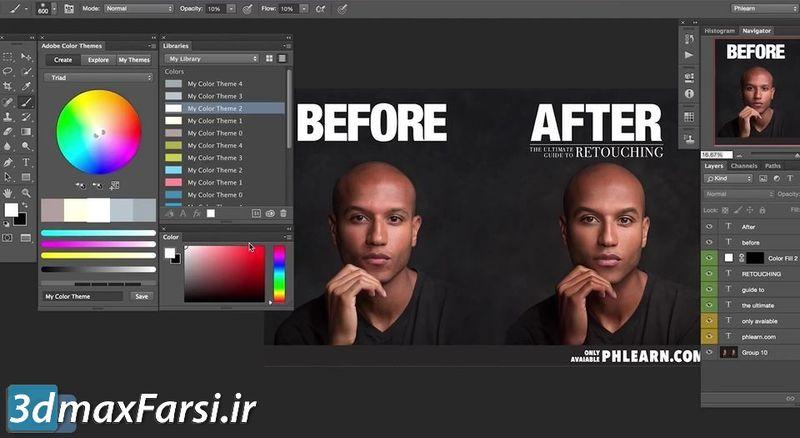فیلم  آموزش پیشرفته رنگ فتوشاپ Photoshop cc