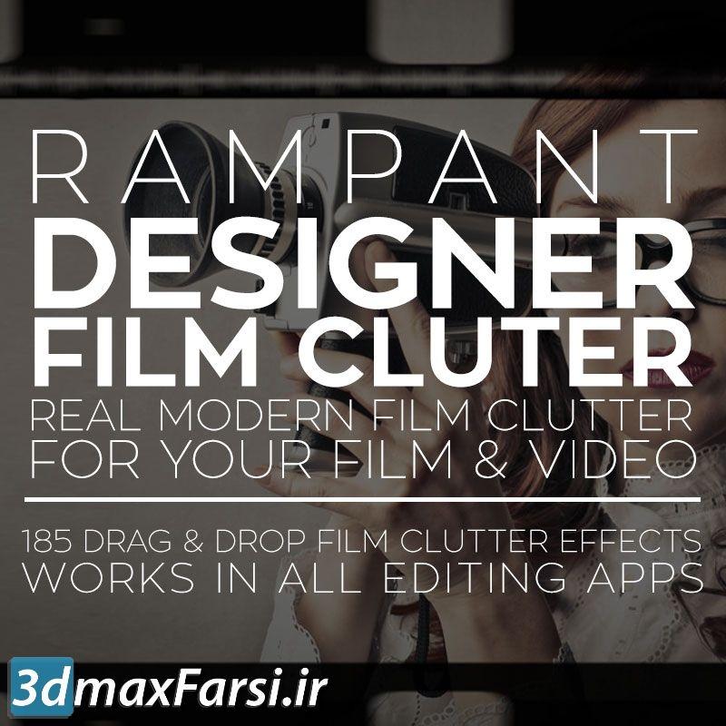 دانلود افکت فیلم پریمیر افترافکت Rampant Design Tools Designer Film Clutter