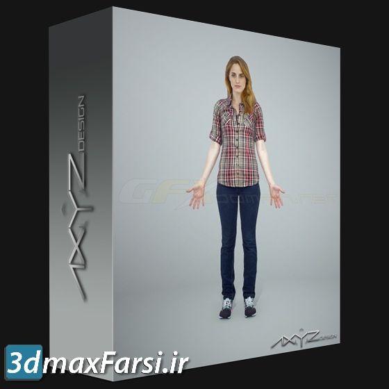 پکیج انسان آماده برای انیمیشن سازی Axyz 3d humans collection