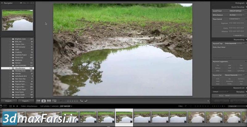 آموزشایجاد انعکاس تصویر بر روی آب با استفاده از فتوشاپ