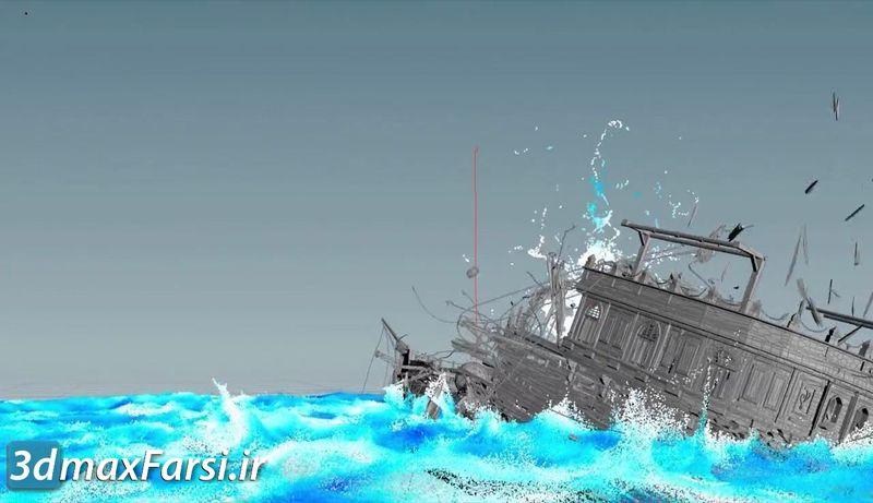 آموزش تصویری انیمیشن سازی هودینی