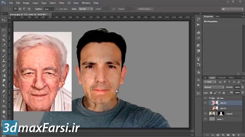 ایجاد چین و چروک درفتوشاپ Photoshop cc