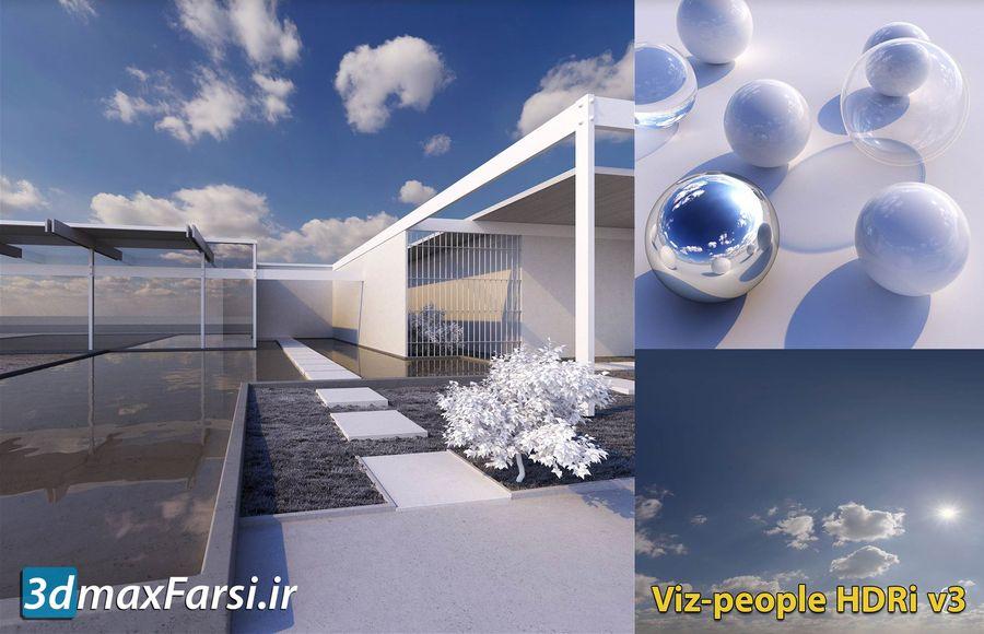 دانلود پکیج کامل تصاویر آسمان ابری و صاف (اچ دی آر) Viz-people hdri v3
