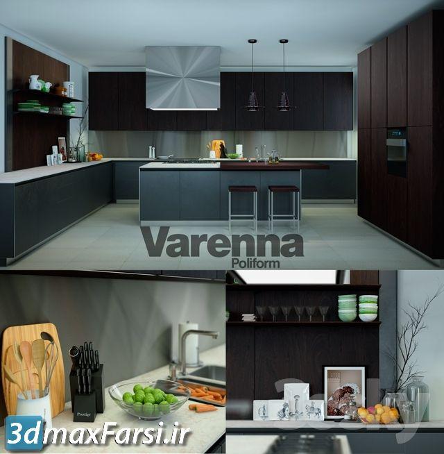 مدل سه بعدی کابینت مدرن Pro 3DSky - Varenna Poliform Twelve Kitchen