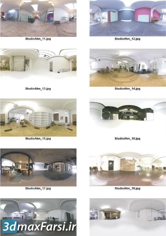 دانلود تصاویر اچ دی آر استودیوییDOSCH HDRI: Studio Atmospheres