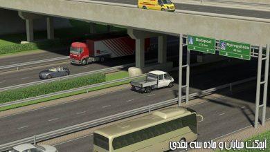 دانلود جاده سه بعدی تری دی مکس Turbosquid 3D-Road Elements Pack