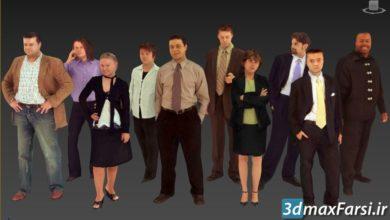 دانلود آبجکت انسان (بیزینس) Got3d - People Models Business1