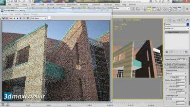 Photo of دانلود پلاگین مکسول رویت maxwell revit v4.2.2 : به همراه آموزش نصب کرک