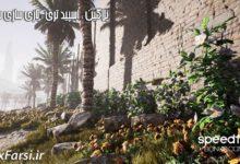 دانلود اسپید تری یونیتی SpeedTree for Unity Subscription v8.4.0 Win x64