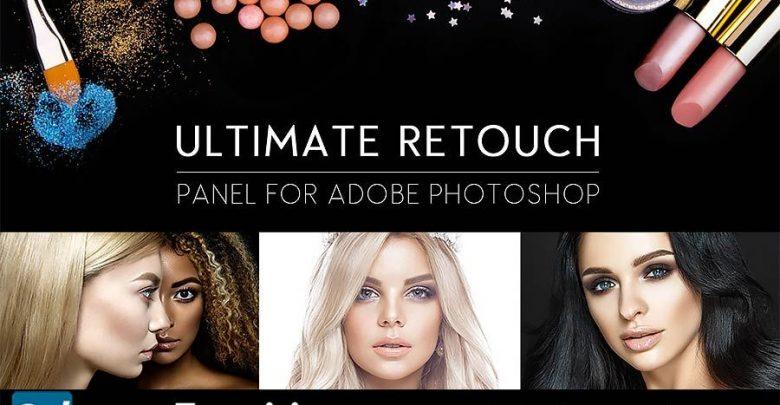 پلاگین روتوش فتوشاپ Ultimate Retouch Panel Adobe Photoshop 3.7.70