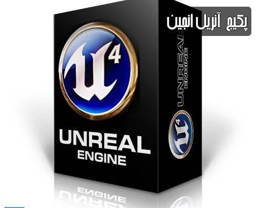 دانلود پکیج آنریل انجین Unreal Engine Marketplace – Asset Bundle 1 June 2017