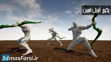 Photo of دانلود پکیج انریل انجین Unreal Engine Marketplace – Asset Bundle 1 Jan 2018
