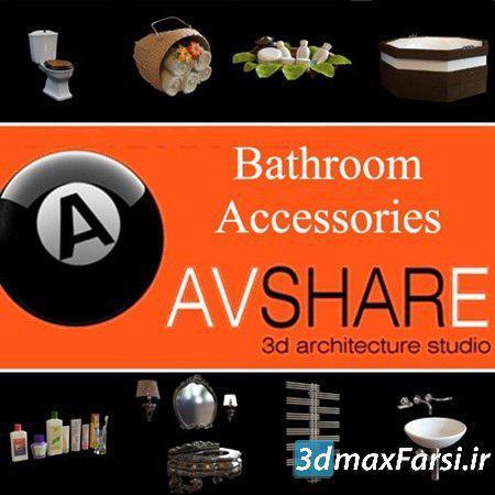 دانلود رایگان Avshare Bathroom Accessories