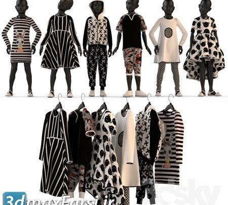 دانلود آبجکت Children's Clothing On Mannequins And Hangers