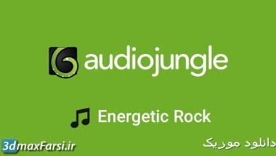 دانلود موزیک زمینه انگیزشی پرانرژی (بی کلام) Audio jungle Energetic Rock