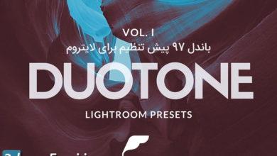 دانلود 97 پریست لایت روم حرفه ای Duotone Lightroom Presets