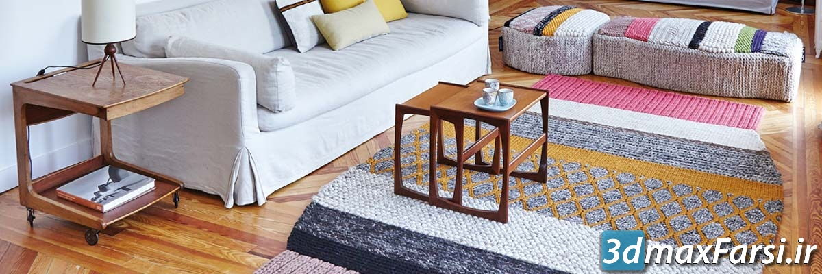 دانلود تکسچر فرش مدرن : تکسچر فرش فانتزی بافت دار با طرح های متنوع