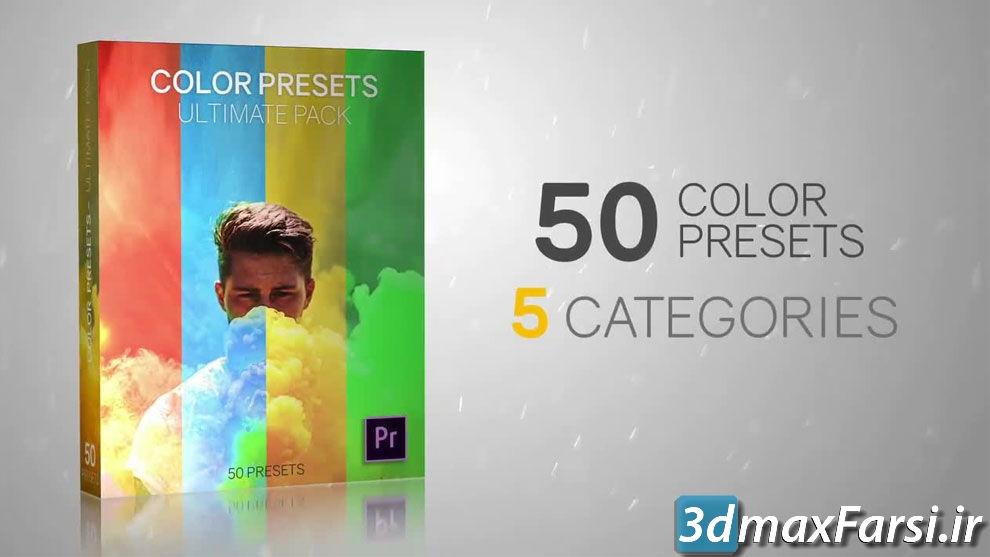 رنگ سینمایی در پریمیر motionarray 50 Color Presets - Ultimate Pack