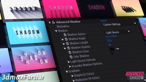 دانلود پریست افترافکت ساخت سایه videohive : Advanced Shadow
