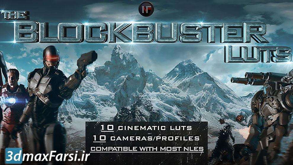 دانلود پکیج پریست اصلاح رنگ فیلم The Blockbuster Luts