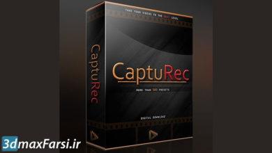 Photo of دانلود پریست رنگ فیلم (ظاهر سینمایی و ارتقای رنگ) CaptuRec MegaBundle +500 LUTs