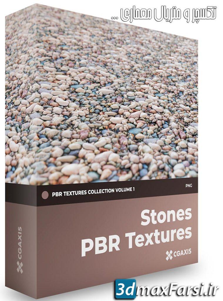 دانلود تکسچر سنگ تراورتن با کیفیت بالا CGAxis – PBR Textures Stones