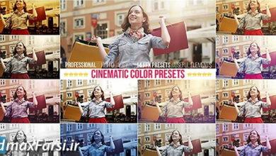 مجموعه پریست رنگ سینمایی برای افترافکت Cinematic Color Presets
