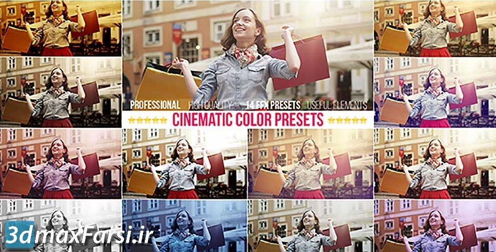 دانلود پریست رنگ سینمایی برای افترافکت