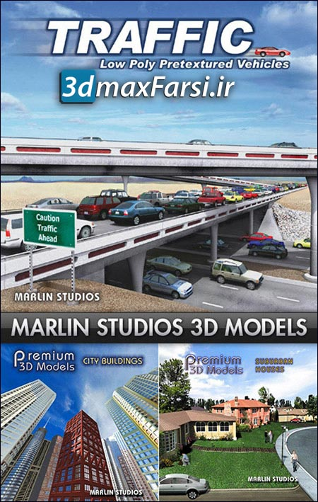 دانلود آبجکت شهر تری دی مکس Marlin Studio Premium City Models Bundle