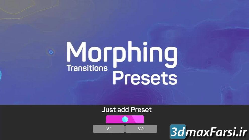 پریست ترانزیشن مورف پریمیر پرو Morphing Transitions Presets