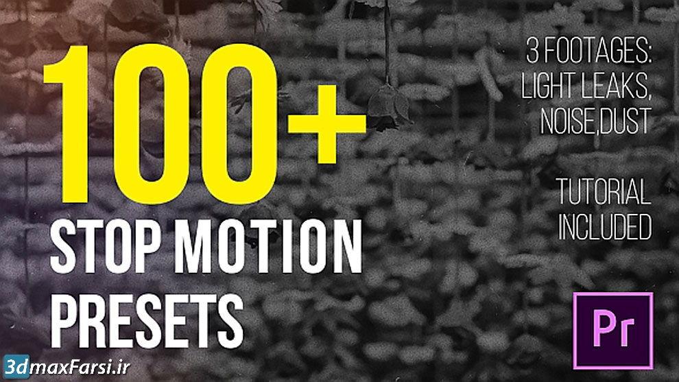 دانلود 100 افکت استاپ موشن در پریمیر Stop Motion Presets
