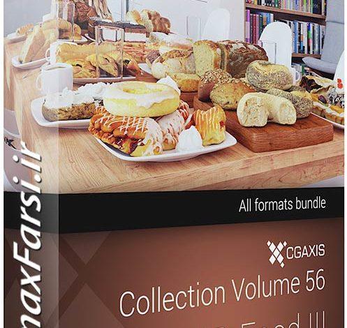 دانلود مدل سه بعدی میوه شیرینی CGAxis Collection 56 3D Food III