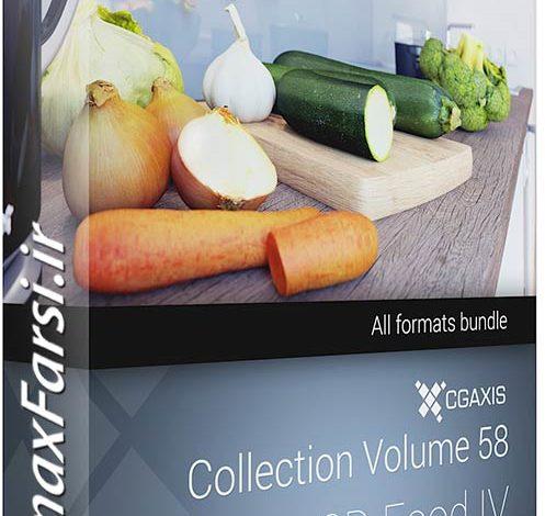 دانلود آبجکت غذا و خوراکی Collection Volume 58 3D Food IV
