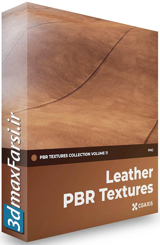 دانلود متریال چرم CGAxis Leather PBR Textures Collection Vol 11