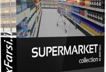 Photo of دانلود آبجکت سوپرمارکت فروشگاه مواد غذایی CGAxis Models Volume 32 Supermarket