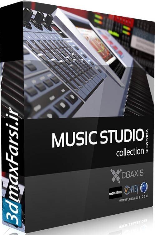 دانلود آبجکت آلات موسیقی CGAxis Models Volume 31 Music Studio