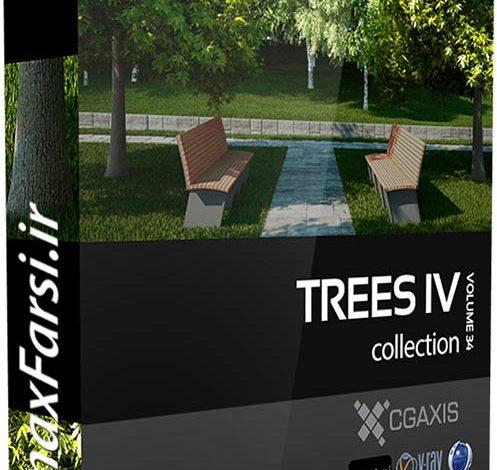 دانلود مدل آماده درخت تری دی مکس CGAxis Models Volume 34 – TREES IV