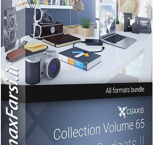 دانلود مدل سه بعدی دکوری روی میز CGAxis Models 65 Gadgets II