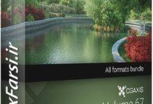 Photo of مدل سه بعدی درختان برگریز CGAxis Models 67 Trees VII