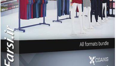 Photo of مدل سه بعدی آماده فروشگاه و مال CGAxis Models Volume 70 Supermarket IV