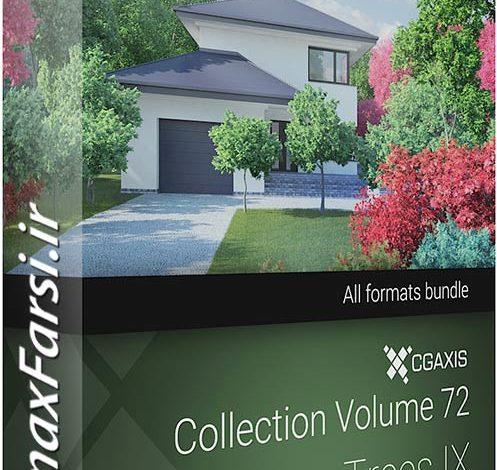 مدل های سه بعدی گیاهان خزان دار CGAxis Models Volume 72 Trees IX