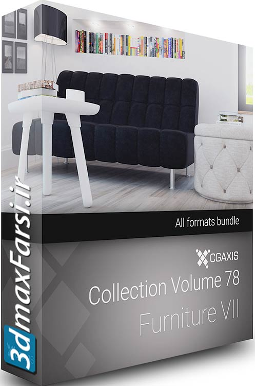 CGAxis Models Volume 78 Furniture VII : Vray 3ds max