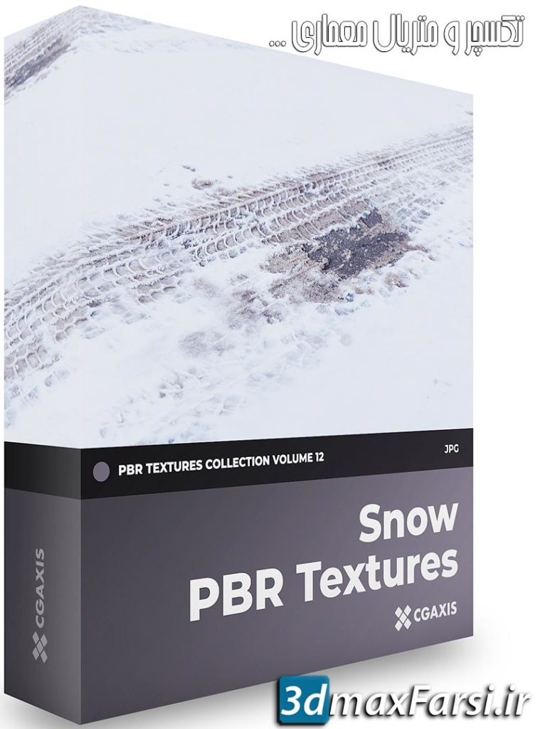 دانلود متریال برف تری دی مکس CGAxis PBR Textures Volume 12 - Snow