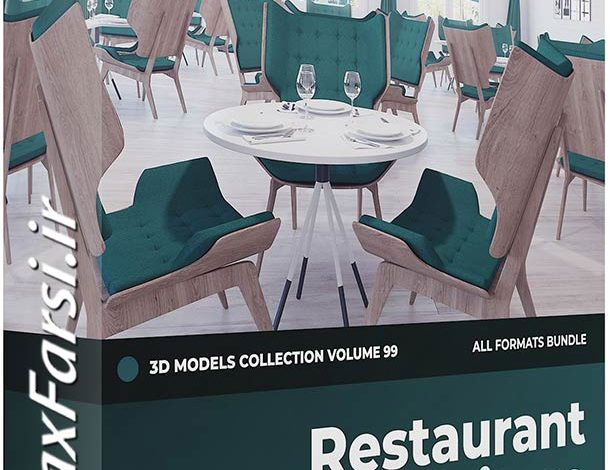 دانلود مدل سه بعدی میز و صندلی رستوران CGAxis Restaurant Furniture 3D Models Collection